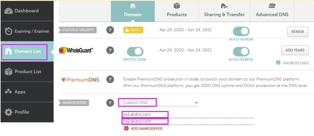 Namecheap域名如何修改DNS服务器地址?  域名服务器 域名 dns 第1张
