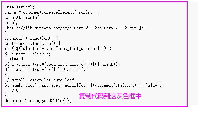 如何在博客中插入代码块显示行号?  Z-Blog 第2张