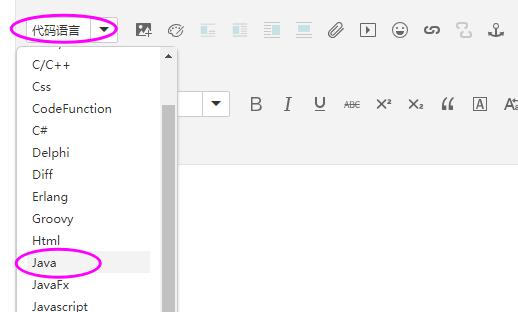 如何在博客中插入代码块显示行号?  Z-Blog 第1张