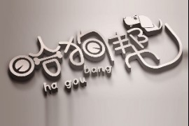 MC HotDog热狗歌曲大全2001-2018年9张音乐专辑