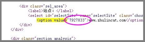 搜狗站长平台没有sitemap权限下,提交sitemap地址的方法  Z-Blog 第3张