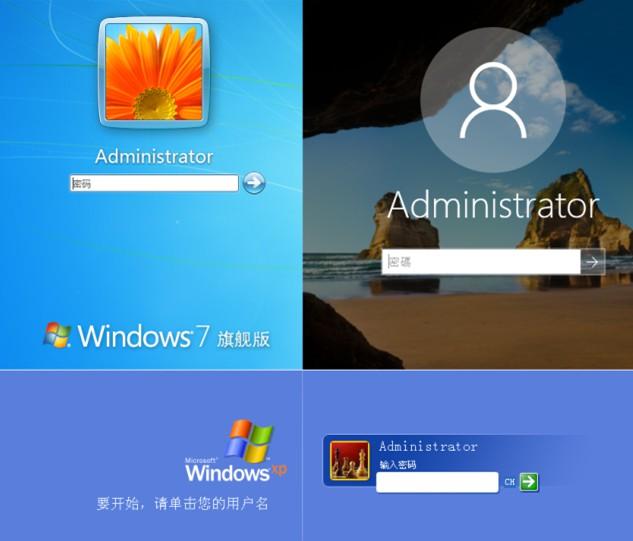 承接电脑开机密码处理业务(删除/修改/绕过/查看)  服务 密码 第1张