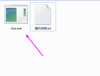 [Windows] Z-Blog博客主题和插件本地解包工具  Z-Blog 第1张