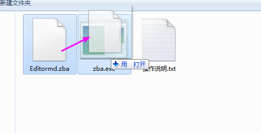 [Windows] Z-Blog博客主题和插件本地解包工具  Z-Blog 第2张