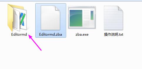 [Windows] Z-Blog博客主题和插件本地解包工具  Z-Blog 第4张