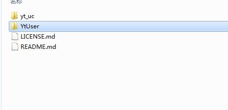 Z-Blog php用户中心插件YtUser免费版安装教程  第2张