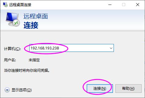 无公网IP通过ZeroTier方便实现内网穿透  ZeroTier 第10张