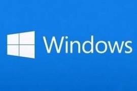 Windows 10操作系统business_editions版本和consumer_editions版本的区别