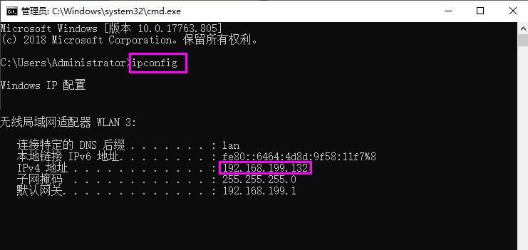 快速查看Windows电脑的IP地址和计算机名  Windows IP地址 第3张