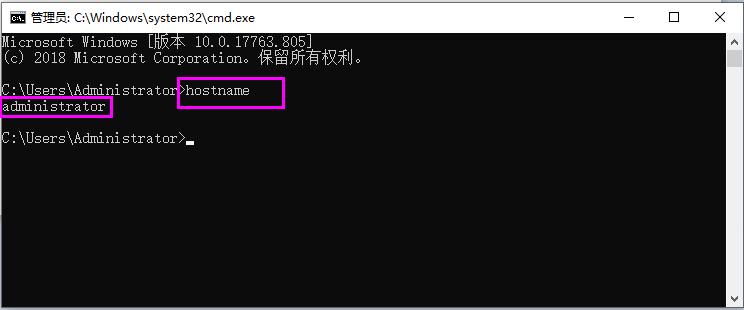 快速查看Windows电脑的IP地址和计算机名  Windows IP地址 第4张