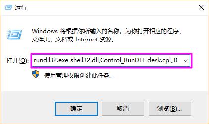 """Win7/8/10系统怎样快速设置桌面显示""""计算机""""等图标?  Windows 第2张"""