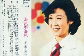 苏小明音乐合集1980-2012年8专辑歌曲Flac