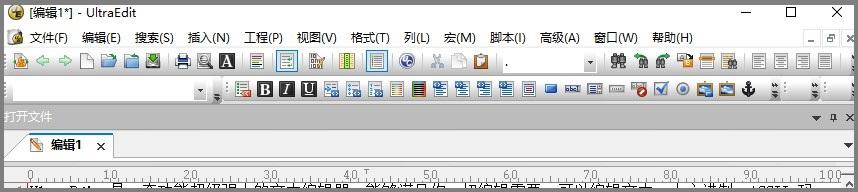 IDM UltraEdit文本编辑器 - 使用技巧  UltraEdit 第1张