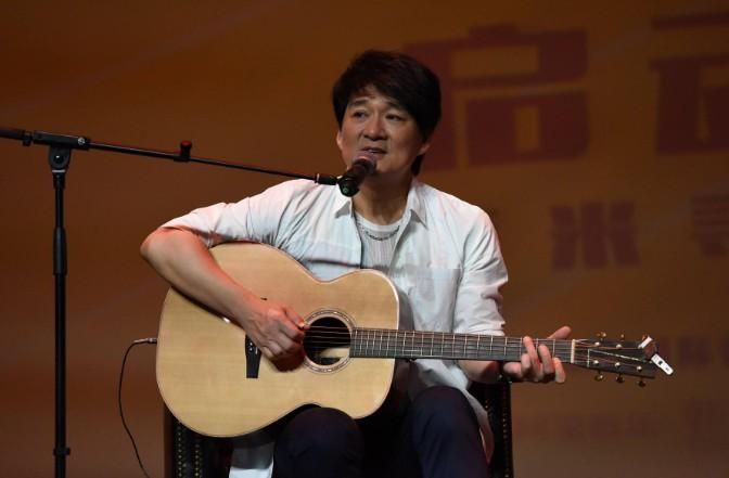 周华健音乐合集1990-2014年45专辑MP3歌曲  周华健 第1张