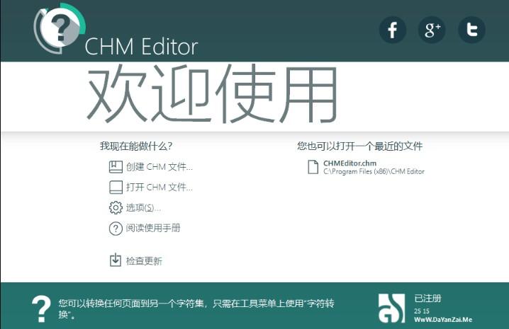 CHM文件编辑器GridinSoft CHM Editor  工具 第1张