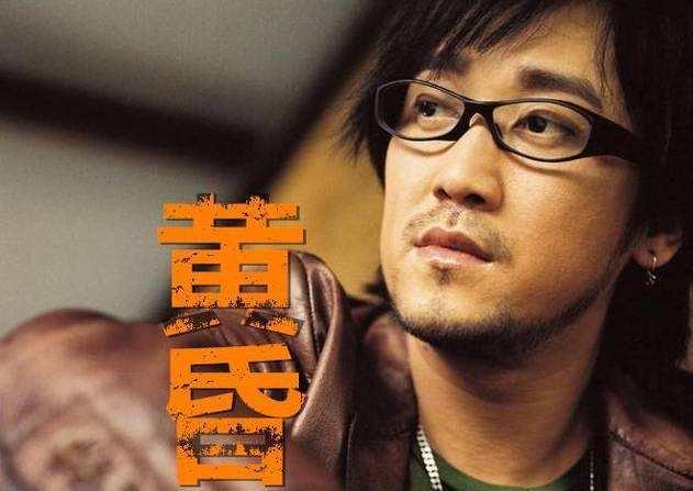 周传雄音乐合集1990-2014年25专辑歌曲下载 - 竹林猫  周传雄 第1张