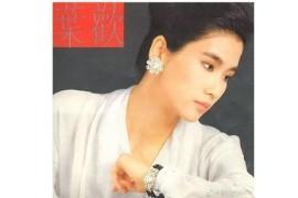 叶欢音乐合集1987-1995年9专辑歌曲大全