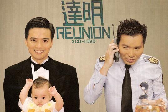 黄耀明歌曲大全1992-2012年23专辑音乐Flac分轨  黄耀明 香港 男歌手 第1张