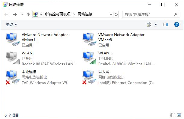 """Windows系统快速打开""""网络连接""""的2个方法  网络 第3张"""