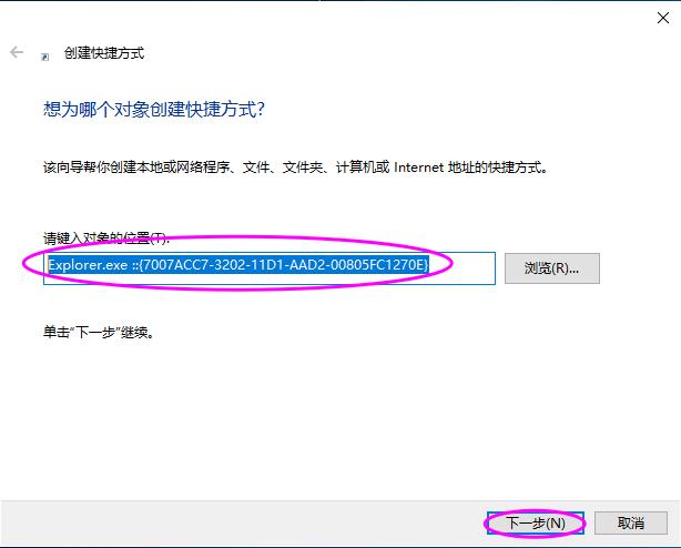 """Windows系统快速打开""""网络连接""""的2个方法  网络 第5张"""