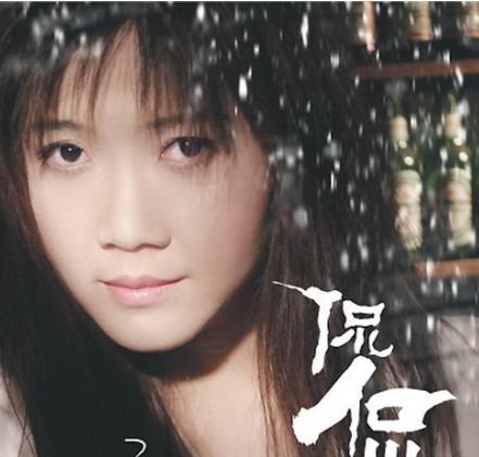 侃侃音乐合集2004-2018年25专辑歌曲下载 - 竹林猫  侃侃 第1张