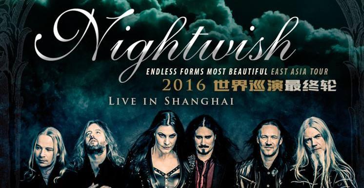 芬兰交响力量金属乐队Nightwish音乐合集1997-2012年15专辑歌曲下载 - 竹林猫  Nightwish 第1张