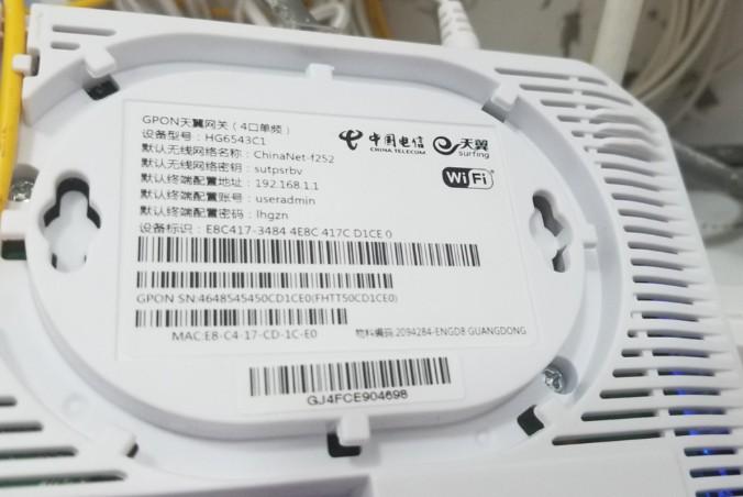 中国电信光猫百兆口、iTV口改上网Lan口  第1张
