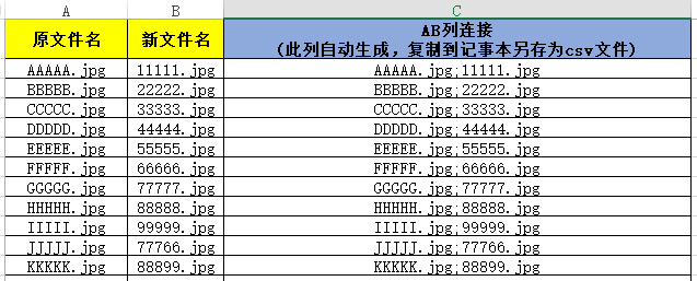 一款可以通过导入Excel表格给文件(夹)批量重命名的工具  Excel 重命名 批量 第6张
