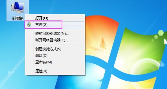 怎么查询Windows系统电脑的开关机时间?  第1张