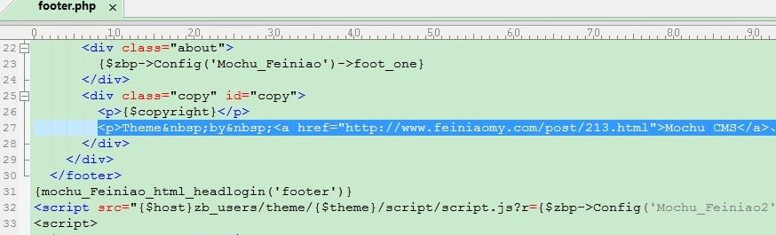 删除Z-Blog PHP底部版权信息(Powered By)的方法  Z-Blog 第2张