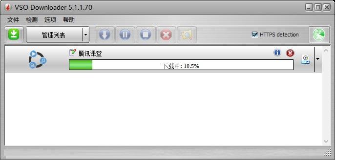 [Windows] VSO Downloader Ultimate万能视频下载器  Windows 第1张