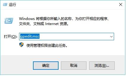 Windows 10系统设置多用户同时远程登录教程V1.0  远程桌面连接 第3张