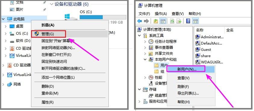 Win10系统下快速搭建一个本地的FTP服务器  Windows 第8张