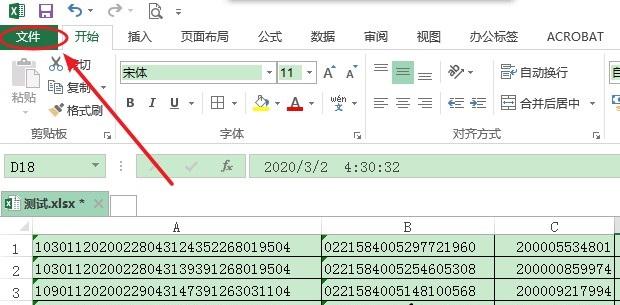 Excel表格太大,教你如何打印在一张A4纸上  Excel 第1张