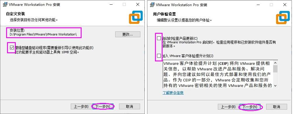 威睿工作站 VMware Workstation虚拟机详细安装图文教程  虚拟机 第2张