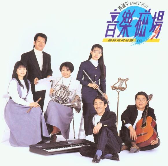 国语经典名曲《音乐磁场22CD全集》打包下载Flac  音乐 第1张
