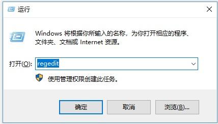 将Windows系统背景颜色设置为淡绿色,来更好的保护眼睛  Windows 第2张