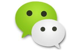 安卓最新版微信已支持修改微信号,附详细教程