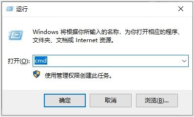 快速查看Windows系统的激活状态  Windows 激活 第4张