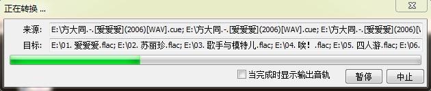 高级音频播放器 Foobar2000 直装特别版 - 支持格式转换  Windows 第5张