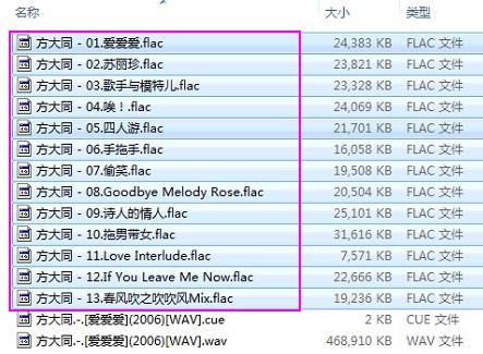 [Windows] 高级音频播放器Foobar2000直装特别版下载-竹林猫  Foobar2000 播放器 第6张