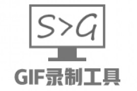 [Windows] ScreenToGif免费开源GIF制作神器