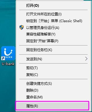 Win10高分屏显示器,打开软件界面字体过小解决方案  Windows 第2张