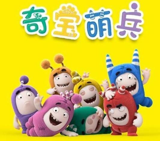 动画片《奇宝萌兵Oddbods》第一季224集MP4高清视频下载  奇宝萌兵 动漫 第1张