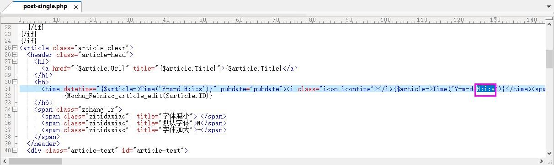 """将Z-Blog博客文章的发布时间设置成""""年月日时分秒""""展示  Z-Blog 第2张"""