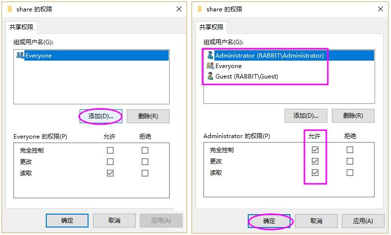 Windows系统电脑设置共享文件夹详细图文教程  共享文件夹 IP地址 第3张