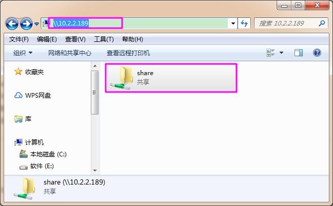 Windows系统电脑设置共享文件夹详细图文教程  共享文件夹 IP地址 第5张