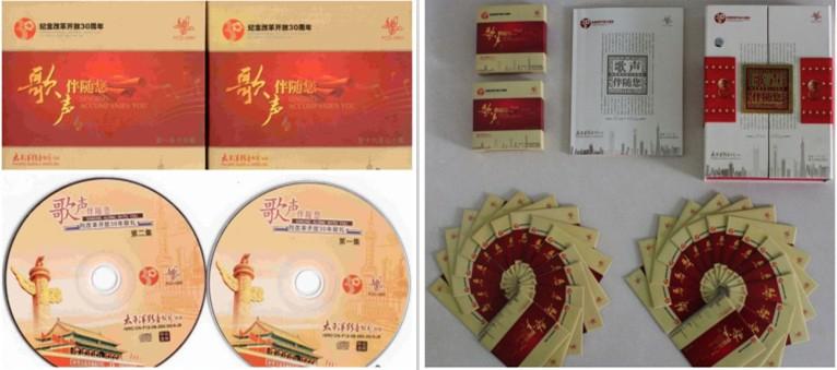 《歌声伴随您》30CD合辑,向改革开放30年致敬!  音乐 第1张