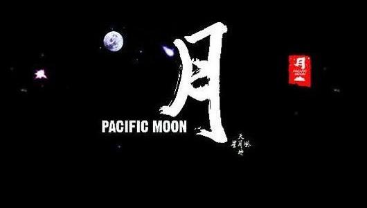 轻音天籁-群星《和平之月系列60CD合集》下载 - 竹林猫  和平之月 第1张