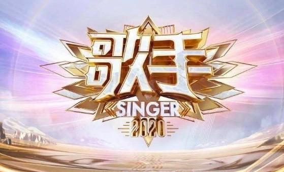 音乐竞技节目《歌手.当打之年》第1-12期合集MP3  综艺 第1张